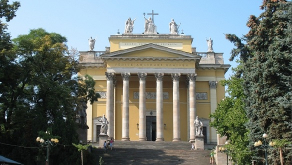 Façade of Saint John the Apostle and Evangelist Cathedral Eger